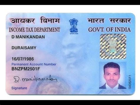 What is a Pan Card? Types Of Pan Card ? - YouTube