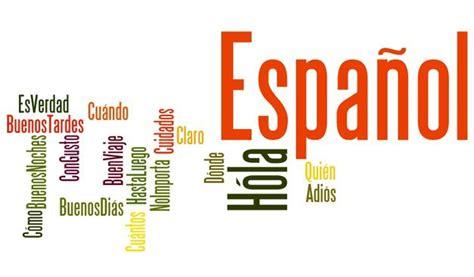 When the job application asks: Do you speak Spanish ...