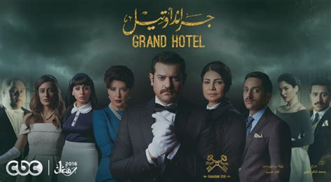 Which Character Represents You In The Grand Hotel Series ...