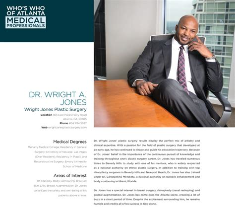 Who's Who Atlanta Medical Professionals Dr Wright Jones