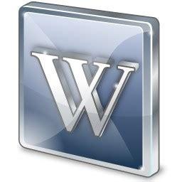 Wikipedia iconos icono Gratis Descarga Gratuita
