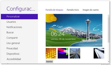 WIN0015 – Personalizando la pantalla de bloqueo en Windows ...