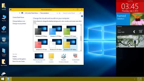 Windows 10 Skin Pack | SkinPack - Customize Your Digital World