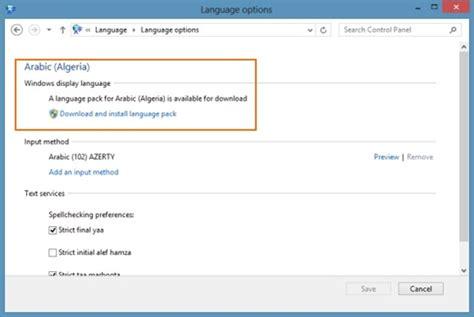 Windows 8 Language Packs