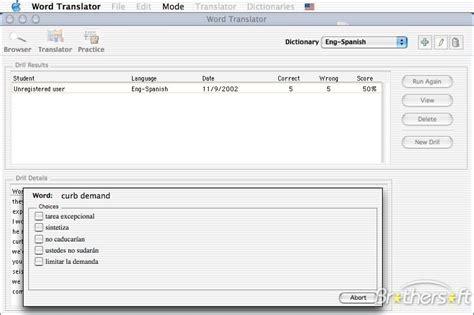 Word translator - Софт-Архив