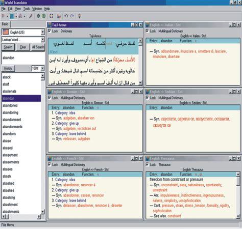 World Translator Arabic & English Language Standard Dictionary