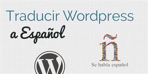WP Avanzado - Cursos y tutoriales de Wordpress