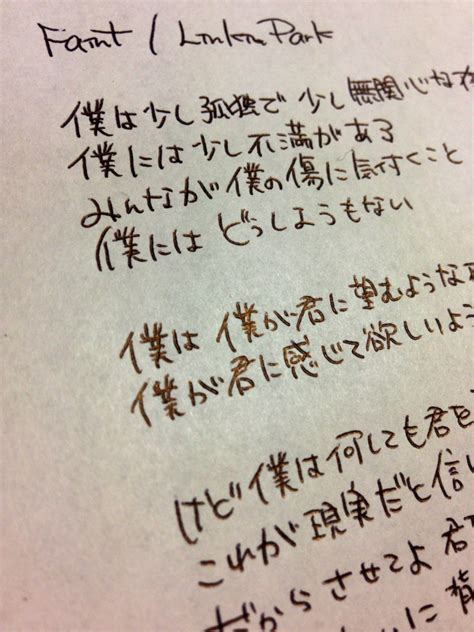 write words/ quotes in cute Japanese handwriting - fiverr