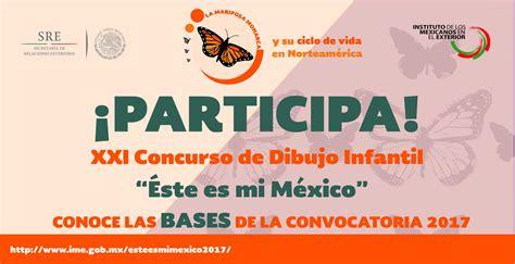 """XXI Concurso de Dibujo Infantil 2017 """"Este es mi México"""""""