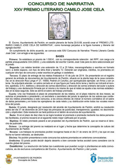 XXV PREMIO LITERARIO CAMILO JOSÉ CELA  España