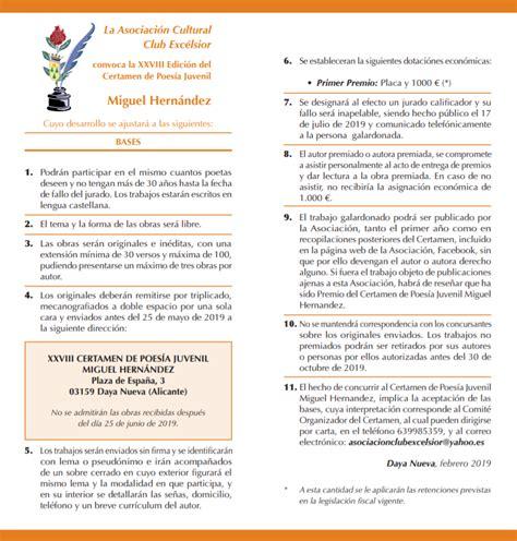 XXVIII Certamen de poesía juvenil  Miguel Hernández ...