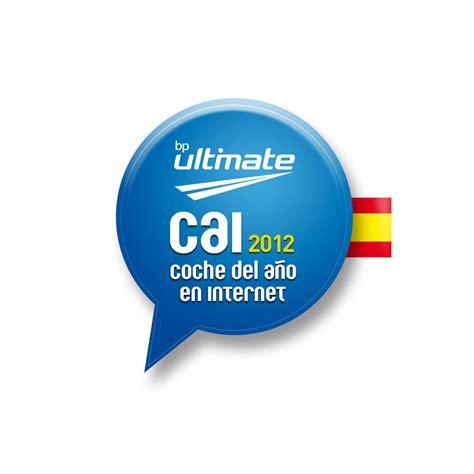 """Ya puedes votar por el """"Coche del Año en Internet BP Ultimate"""""""