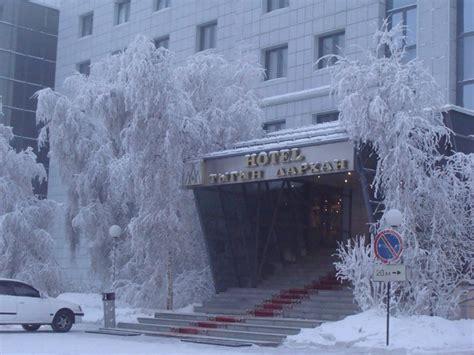 yakutsk  coldest city on earth  enveloped in ice fog | All ...