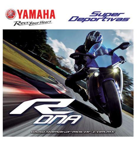 Yamaha   Ofertas, catálogos y folletos | Ofertia