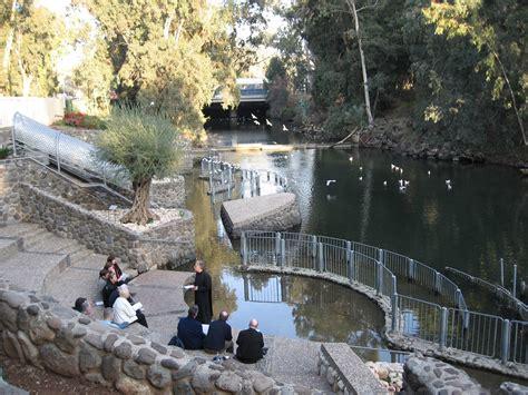 Yardenit Baptism site