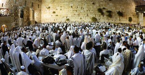 Yom Kipur, el día mas sagrado del calendario hebreo.