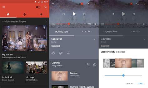 YouTube Music joue ses premières notes sur le Play Store ...