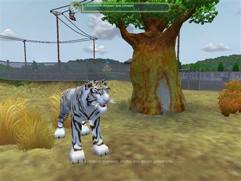Zoo Tycoon 2: Endangered Species full game free pc ...