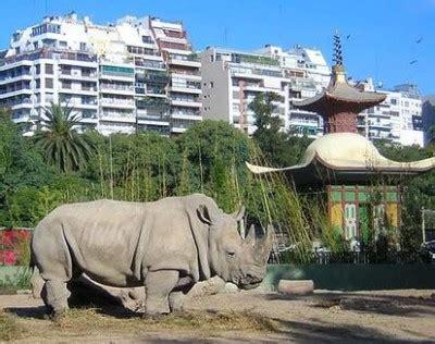 Zoológico de la Ciudad de Buenos Aires